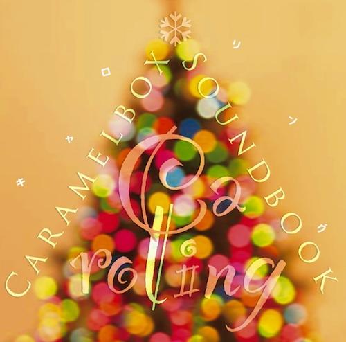 Caroling_CD.jpg