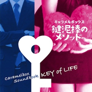 cd_hyo1(s).jpg